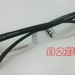 gọng kính cận Porsche Design P8176