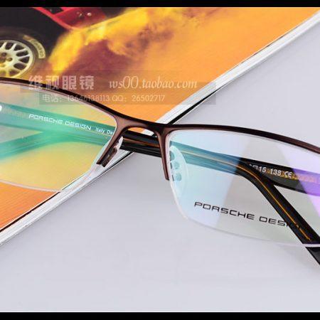 gọng kính cận Porsche Design P8186
