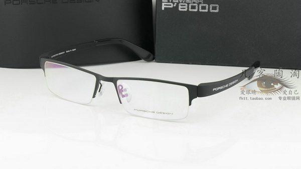 gọng kính cận Porsche Design P9018