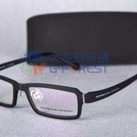 gọng kính cận Porsche Design P9057